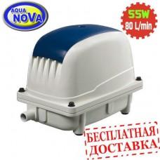 Аэратор для прудов и водоемов AquaNova NAP-80