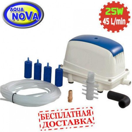 Аэратор для пруда AquaNova NAP-45s SuperEco (комп.)