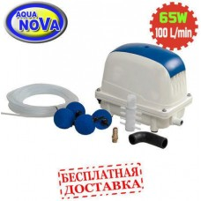 Аэратор для пруда AquaNova NAP-100s SuperEco (комп.)