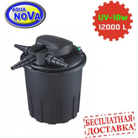 Напорный фильтр AquaNova NBPF-12000 УФ-лампа 18w с обратной промывкой.