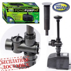 Насос для пруда AquaNova NP-3000 л/ч (в к-те фонтанные насадки)