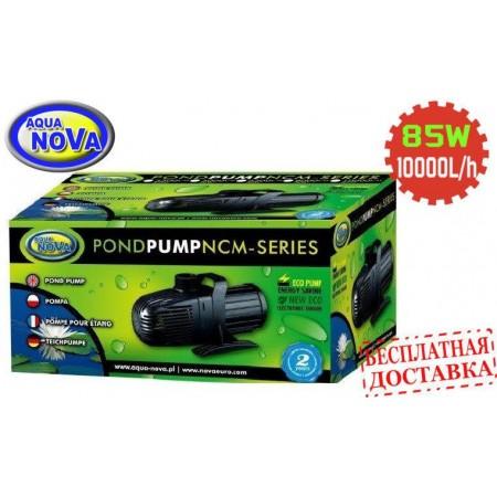 Насос для пруда AquaNova NCM-10000 л/час