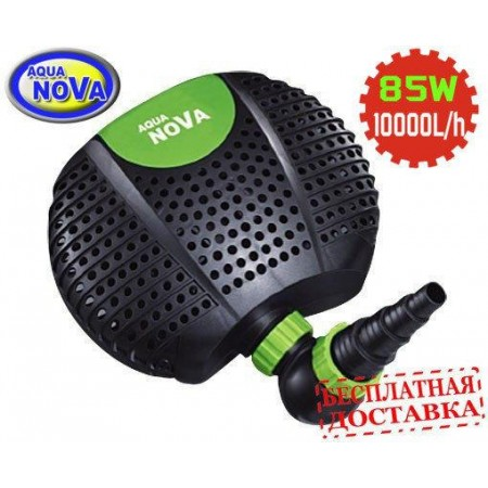 Насос для пруда AquaNova NFP-10000 л/ч.