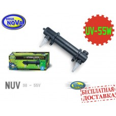 УФ - стерилизатор для пруда AquaNova NUV-55 UV