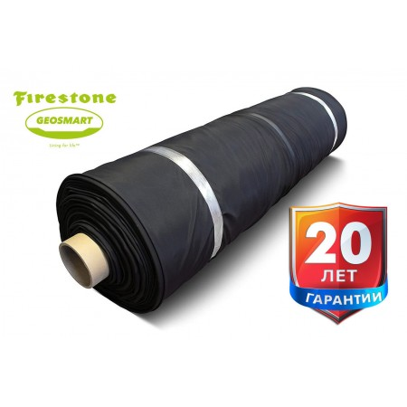 Бутилкаучуковая пленка Firestone GeoSmart EPDM 1 мм ширина 12 м
