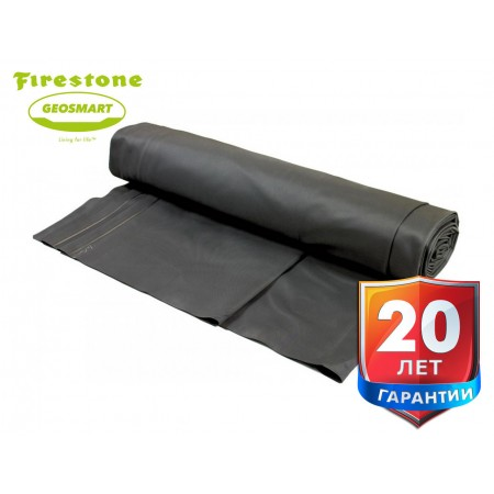 Бутилкаучуковая пленка Firestone GeoSmart EPDM 0,8 мм ширина 9 м