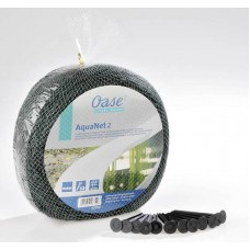 Сетка для защиты водоема OASE Aquanet 2, 4 x 8 м
