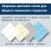 Надводное накрытие AQUADECK® EC
