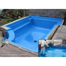 Гидроизоляция водоемов, бассейнов,фонтанов жидкой резиной
