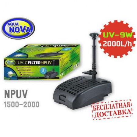 Подводный фильтр для пруда AquaNova NPUV-2000 2000 l/h 35 W + UV-9W