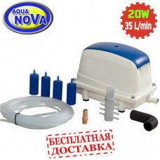 Аэратор для прудов и водоемов AquaNova NAP-35s (комплект)