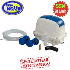 Аэратор для прудов и водоемов AquaNova NAP-80s (комплект)