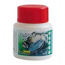 Клей для прудовой пленки ПВХ FoliColl 125ml