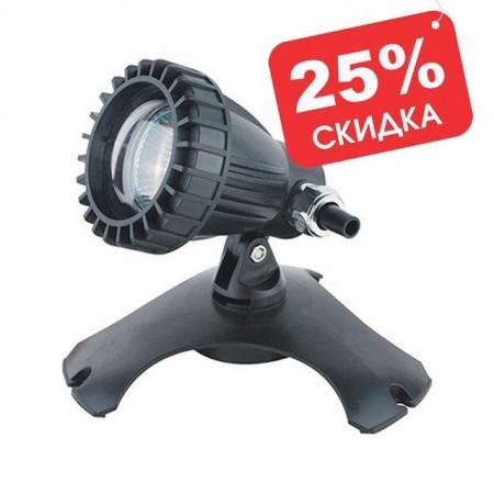 Светильник для пруда AquaFall CQD-120 галоген 20W