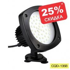 Светильник для пруда AquaFall CQD-135l led 6W белый свет