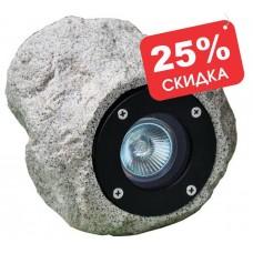 Светильник для пруда в виде камня AquaFall CQD-235 20W галоген